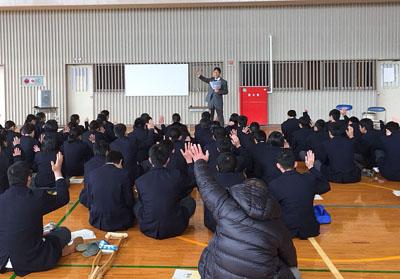 県立加世田常潤高等学校