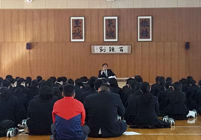 県立明桜館高等学校