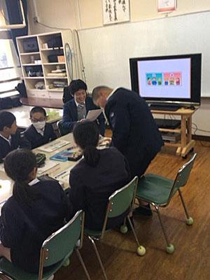 錦江町立池田小学校